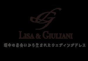 Lisa & Giuliani 運命の出会いから生まれたウェディングドレス Lisa & Giuliani